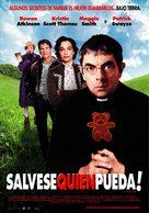 Keeping Mum - Uruguayan Movie Poster (xs thumbnail)