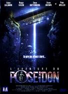 The Poseidon Adventure - French DVD movie cover (xs thumbnail)