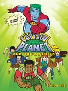 """Captain Planet and the Planeteers"" - DVD cover (xs thumbnail)"
