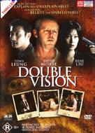 Shuang tong - Australian Movie Cover (xs thumbnail)