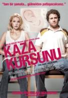 Knocked Up - Turkish Movie Poster (xs thumbnail)