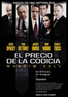 Margin Call - Argentinian Movie Poster (xs thumbnail)