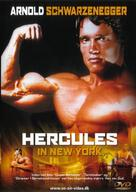 Hercules In New York - Danish DVD cover (xs thumbnail)