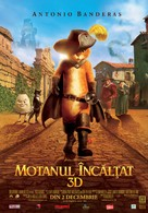 Puss in Boots - Romanian Movie Poster (xs thumbnail)