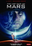 The Last Days on Mars - DVD cover (xs thumbnail)