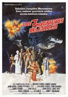 Battle Beyond the Stars - Spanish Movie Poster (xs thumbnail)