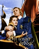 The Sea Hawk - Hungarian Movie Poster (xs thumbnail)