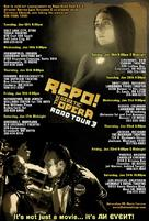 Repo! The Genetic Opera - Movie Cover (xs thumbnail)