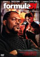 The 51st State - DVD cover (xs thumbnail)