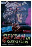 La morte negli occhi del gatto - Turkish Movie Poster (xs thumbnail)