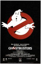 Ghostbusters - Video release movie poster (xs thumbnail)