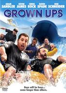 Grown Ups - DVD cover (xs thumbnail)