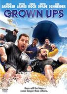 Grown Ups - DVD movie cover (xs thumbnail)