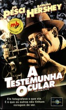 The Public Eye - Portuguese VHS cover (xs thumbnail)