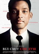 Seven Pounds - Ukrainian Movie Poster (xs thumbnail)