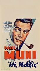 Hi, Nellie! - Movie Poster (xs thumbnail)