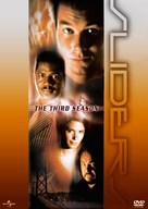 """Sliders"" - DVD movie cover (xs thumbnail)"