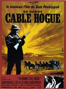 The Ballad of Cable Hogue - French Movie Poster (xs thumbnail)