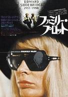 Family Plot - Japanese Movie Poster (xs thumbnail)