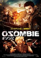 Osombie - Japanese DVD cover (xs thumbnail)