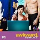 """Awkward."" - Movie Poster (xs thumbnail)"