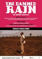 Gabhricha Paus - French Movie Poster (xs thumbnail)