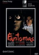"""Fantômas"" - Russian DVD movie cover (xs thumbnail)"