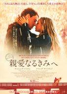 Dear John - Japanese Movie Poster (xs thumbnail)