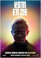 Idi i smotri - Dutch Movie Poster (xs thumbnail)