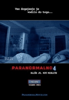Paranormal Activity 4 - Slovenian Movie Poster (xs thumbnail)