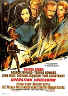 Operation Crossbow - French Movie Poster (xs thumbnail)