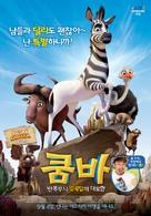Khumba - South Korean Movie Poster (xs thumbnail)