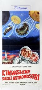 Kaijû daisenso - Italian Movie Poster (xs thumbnail)