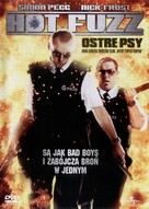 Hot Fuzz - Polish Movie Cover (xs thumbnail)