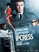 The Ipcress File - French Movie Poster (xs thumbnail)