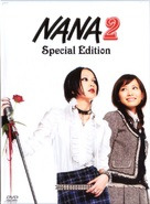 Nana - Japanese Movie Cover (xs thumbnail)