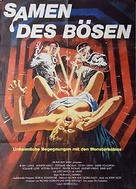 Inseminoid - German Movie Poster (xs thumbnail)
