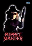 Puppet Master - German Blu-Ray movie cover (xs thumbnail)