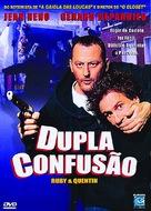 Tais-toi! - Brazilian DVD cover (xs thumbnail)