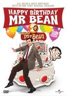 """Mr. Bean"" - Greek DVD movie cover (xs thumbnail)"