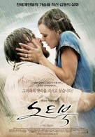 The Notebook - South Korean Movie Poster (xs thumbnail)