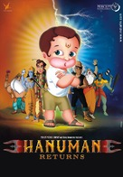 Return of Hanuman - Movie Poster (xs thumbnail)