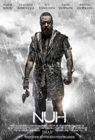 Noah - Turkish Movie Poster (xs thumbnail)