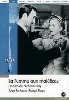 Born to Be Bad - French DVD cover (xs thumbnail)