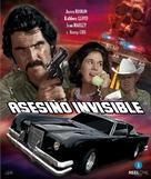 The Car - Spanish Movie Cover (xs thumbnail)