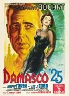 Sirocco - Italian Movie Poster (xs thumbnail)