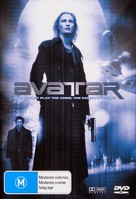 Avatar - Australian Movie Cover (xs thumbnail)