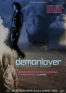 Demonlover - French Movie Cover (xs thumbnail)