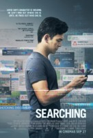Searching - Singaporean Movie Poster (xs thumbnail)