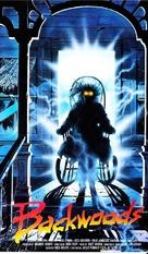 Backwoods - German VHS cover (xs thumbnail)